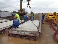 Ачинск: Линия по производству дорожных и аэродромных плит Группа предприятий Интэк производит и поставляет технологические линии под ключ для производства д