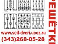 Екатеринбург: Решетка, железные решетки на окна, решетка на балкон Решетки железные  Решетки на окна сварные  Решетки на окна металлические  Решетки от производител