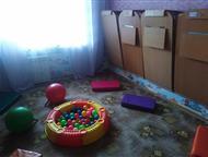 Хабаровск: Детский сад Срочно продам готовый бизнес детский сад расположен в двухкомнатной квартире.
