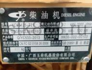 Продам двигатель на китайский погрузчик Продам двигатель на фронтальный погрузчик XCMG LW300F. Тип дизельный. Вес двигателя 650 кг . Мощность 125-170 , Иркутск - Автозапчасти