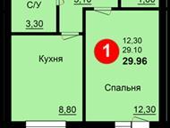 Продам однокомнатную квартиру Продается ОТЛИЧНАЯ квартира в новостройке с хорошей планировкой – оптимальное решение использования квадратных метров! С, Краснодар - Продажа квартир