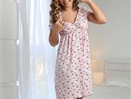 Красноярск: Одежда для беременных по низким ценам Счастливая пора, сеть магазинов одежды для беременных и кормящих мам в Красноярске.     У нас есть все от нижнег