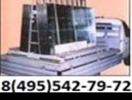 Москва: Бычок с пирамидой Грузоперевозки на автомобилях Бычок с пирамидой   длина борта 5 метров, грузоподъемность до 3 тонн.     Бычок с пирамидой - специаль