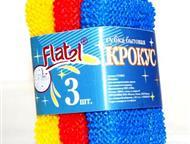 Москва: Ищу партнера для совмесного бизнеса Изготавливаю на своем оборудование губки для посуды мочалки тела и многое хозтовар Нужен партнер с наличием 150т.