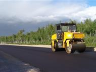 Новосибирск: Асфальтирование дорог в Новосибирске ООО СДСУ-1 занимается дорожным строительством. Мы работаем с физическими и юридическими лицами. Делаем асфальти