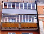 Остекление балконов недорого Остекление балкона и лоджии (пластиковые, алюминиевые рамы)Вынос конструкций, демонтаж бесплатно. Перенос, увеличение, мо, Пермь - Двери, окна, балконы