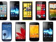 Куплю сотовый Samsung S6 S7 S8 Куплю сотовый Samsung S6 S7 S8, планшет самсунг, ноутбук, жёсткий диск , Wi-Fi внешний б/у немного, оригинал. Тел. 8908, Ростов-На-Дону - Телефоны
