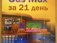 Самоучитель по программе 3D Maх Продаю самоучитель - учебник по программе 3D MAX. Каждый урок сопровождается полноцветными иллюстрациями., Самара - Книги