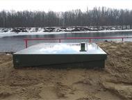Самара: Автономная канализация для загородного дома Подберем и установим автономную канализацию - накопительные емкости, железобетонные септики, пластиковые с