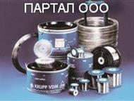 Нихром нить, проволока, лента х15н60, х20н80 Нихромовая проволока, лента, нить из сплавов прецизионных с высоким электрическим сопротивлением, нихром , Самара - Электрика (оборудование)
