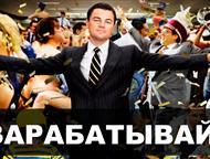 Консультант по работе с клиентами Работа для студентов в СПб!   Требуеться консультант по работе с клиентами в сети магазинов по всему Питеру!     Усл, Санкт-Петербург - Вакансии