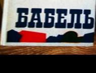 Таганрог: собрание сочинений пушкин-10 т, Толстой-12т, Бунин-4т, пруст-4т, цвейг-4 т, Гюго-6т