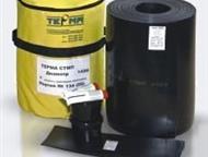 Манжета термоусаживающаяся стыковая с праймером ТЕРМА-СТМП Манжеты «ТЕРМА-СТМП» предназначены для антикоррозионной защиты сварных стыков стальных труб, Уфа - Строительные материалы