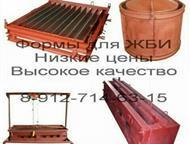 Владивосток: Линия по производству пустотных плит ПК Компания «Интэк» занимается производством технологических линий, бетонных заводов, бетоносмесителей, металлофо